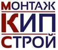 ООО «МонтажКипСтрой»